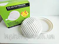 Овочерізка для приготування салату Salad Cutter Bowl 3 в 1, фото 4
