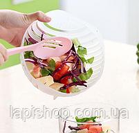 Овочерізка для приготування салату Salad Cutter Bowl 3 в 1, фото 8