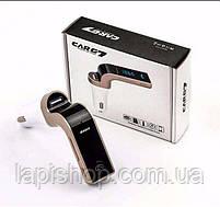 FM модулятор автомобильный Car G7 Bluetooth, фото 3