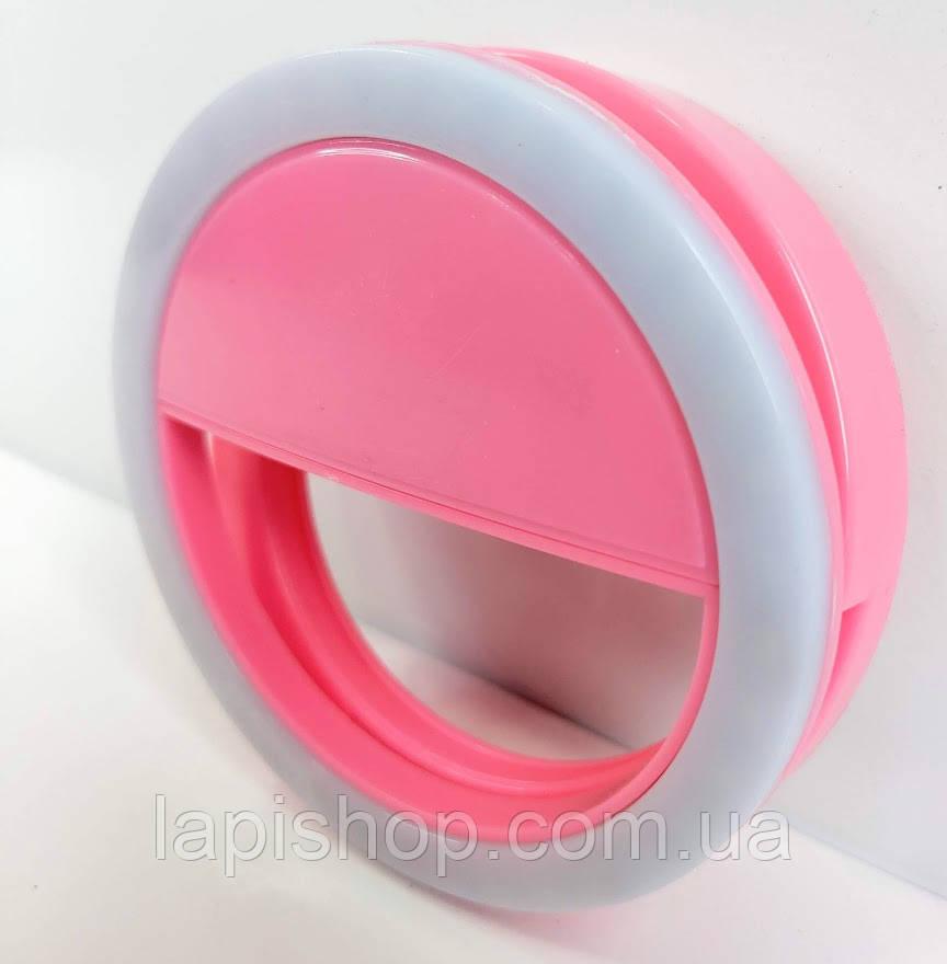 Селфи кольцо светодиоидное кольцо для телефона розовое
