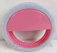 Селфи кольцо светодиоидное кольцо для телефона розовое, фото 2