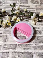 Селфи кольцо светодиоидное кольцо для телефона розовое, фото 3