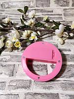 Селфи кольцо светодиоидное кольцо для телефона розовое, фото 4
