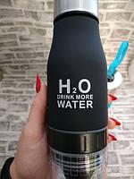 Бутылка для воды и напитков H2O Water Bottle с соковыжималкой 650 мл, фото 3