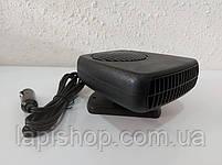 Автомобильный обогреватель автодуйка Car Fan 703, фото 4