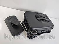 Автомобильный обогреватель автодуйка Car Fan 703, фото 8