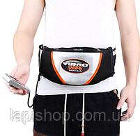 Пояс массажер для похудения Vibro Shape Вибро Шейп, фото 5