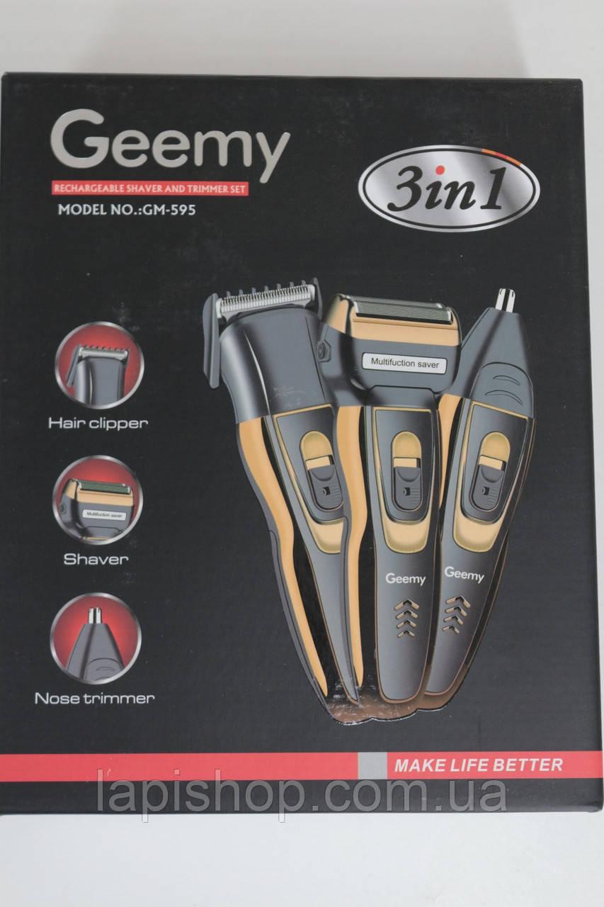 Набір для стрижки Gemei GM 595 тример 3 в 1 для стрижки волосся і бороди