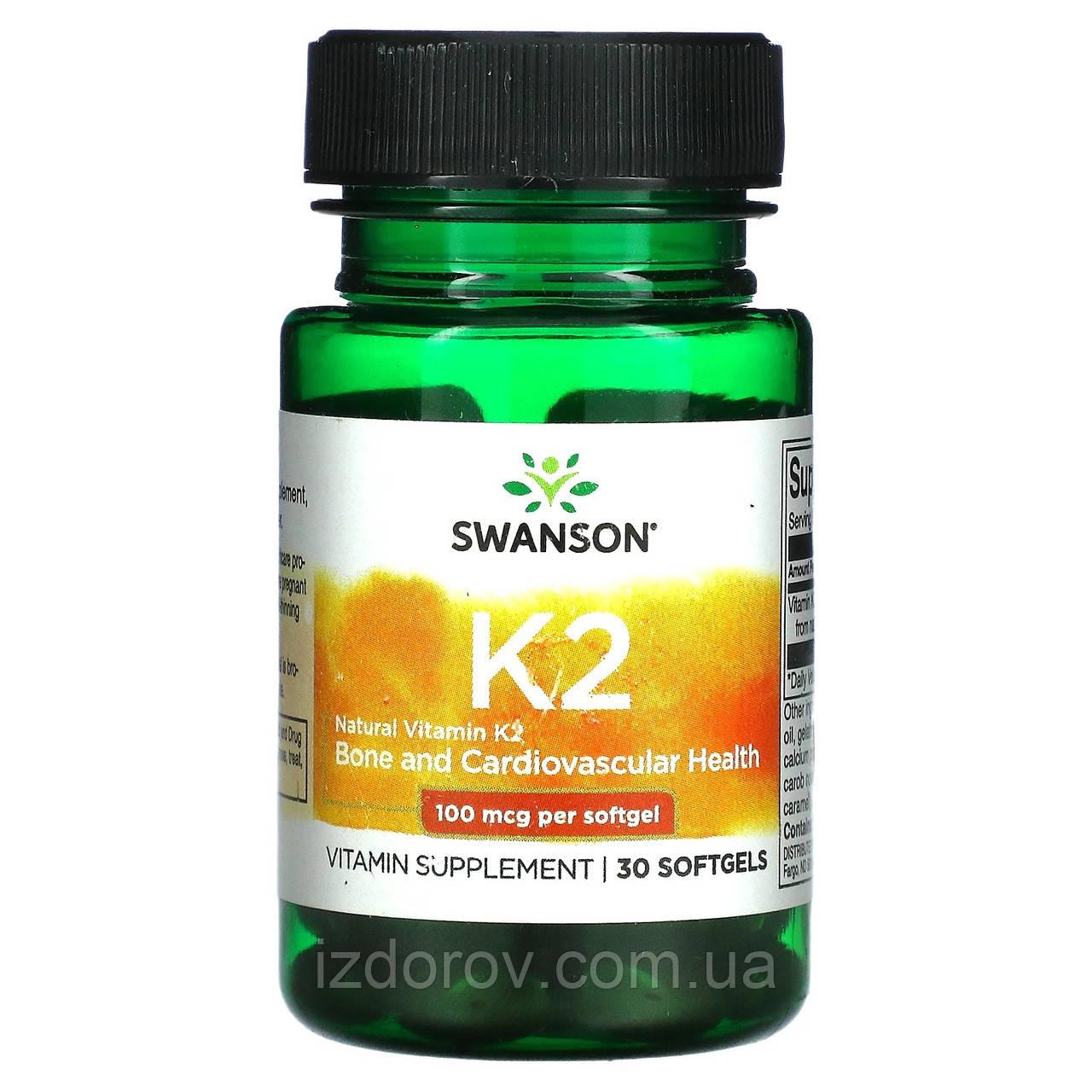 Swanson, Вітамін K2, 100 мкг, для здоров'я кісток і серцево-судинної системи, 30 капсул