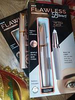 Женский триммер эпилятор для бровей Flawless Brows, фото 4