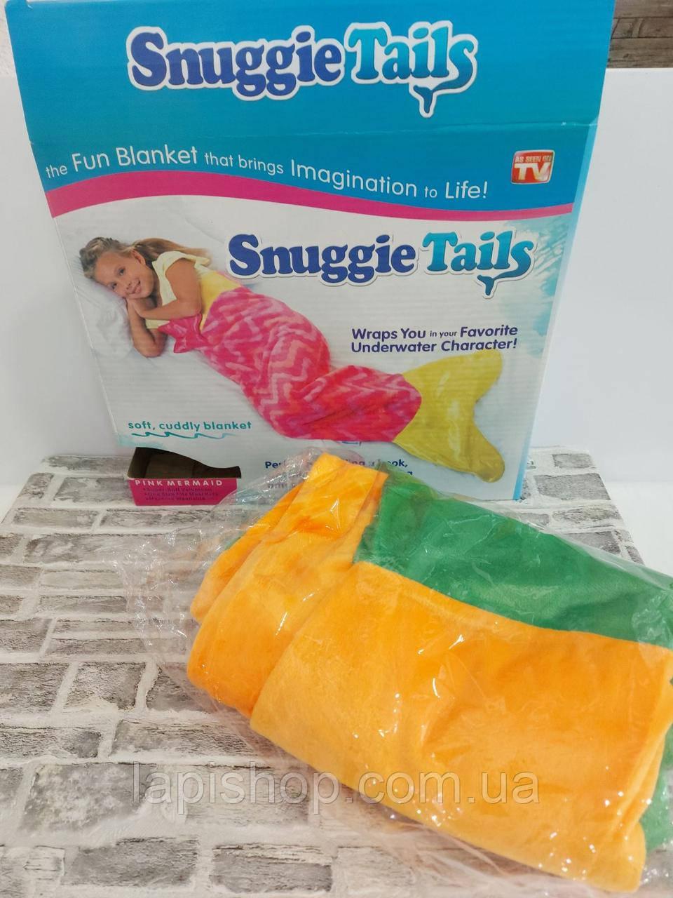 Одеяло хвост русалки Snuggie Tails оранжевый