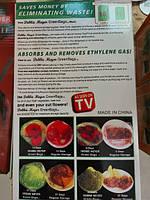 Пакети для зберігання продуктів Грін Бэгс зелені пакети lp, фото 3