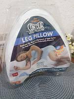 Подушка для ніг Leg pillow у блістері Ортопедична подушка для ніг і колін анатомічна з ефектом пам'яті, фото 2