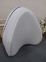 Подушка для ніг Leg pillow у блістері Ортопедична подушка для ніг і колін анатомічна з ефектом пам'яті, фото 3