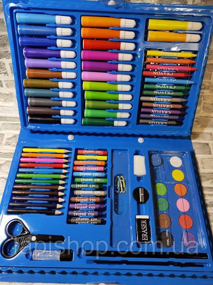 Набір для малювання в валізі з 86 предметів для дитячої творчості Синій