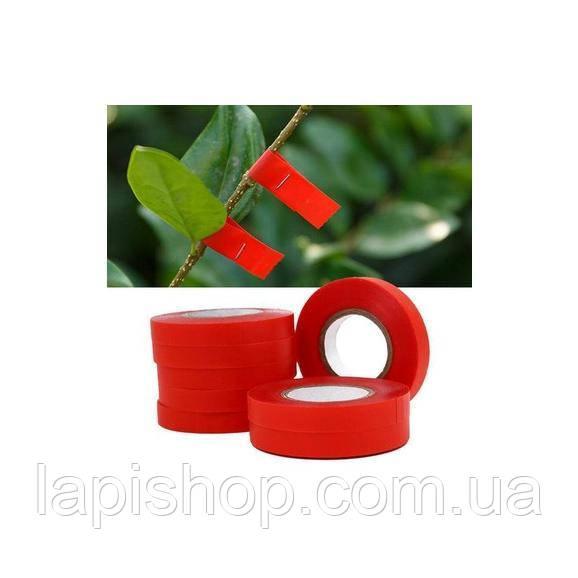 Лента для подвязки растений Лента для степлера для деревьев 20 метров красная