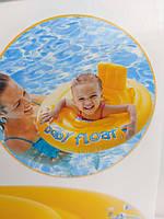 Детский надувной плотик ходунки Intex 70 см 56585, фото 4