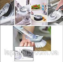 Щетка для мытья посуды и кухни 3 в 1, фото 5