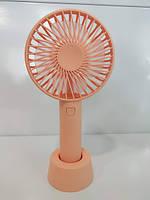 Ручний портативний вентилятор Mini Fan Handy, фото 3