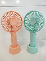 Ручний портативний вентилятор Mini Fan Handy, фото 4
