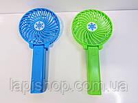 Ручной портативный вентилятор складной Mini Fan Handy SS-2, фото 3