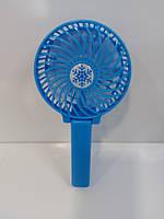 Ручной портативный вентилятор складной Mini Fan Handy SS-2, фото 6