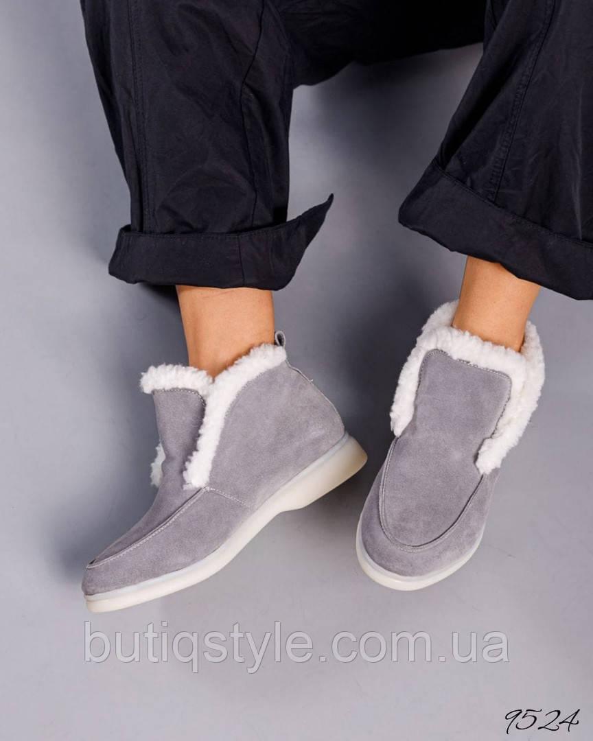 Женские серые ботинки натуральная замша Зима