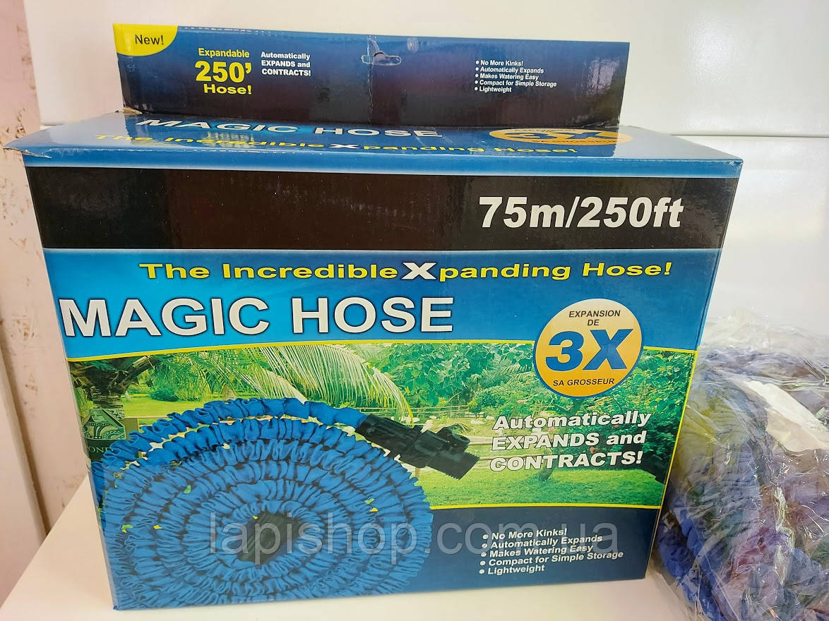 Садовий шланг для поливу Magic Hose 75 м