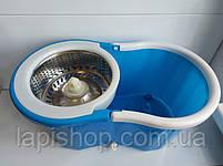 Турбо Швабра з Відром Spin Mop 360 Блакитна, фото 4