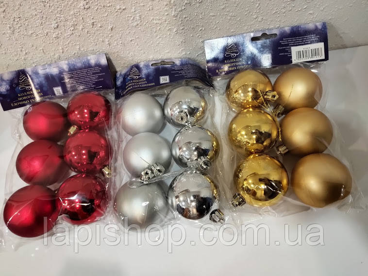 Елочные шарики 6 см 6 шт / набор