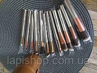 Набір косметичних пензлів в тубусі 12 предметів Золото, фото 5