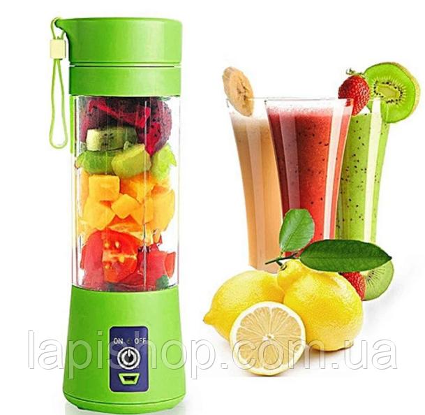 Портативний фітнес-блендер Smart Juice Cup Fruits