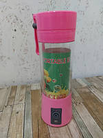Портативний фітнес-блендер Smart Juice Cup Fruits, фото 2
