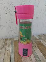 Портативный фитнес блендер с USB Smart Juice Cup Fruits, фото 2
