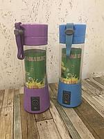 Портативный фитнес блендер с USB Smart Juice Cup Fruits, фото 4