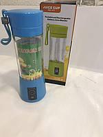 Портативний фітнес-блендер Smart Juice Cup Fruits, фото 5