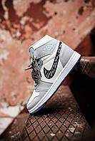 Кроссовки мужские женские подростковые Nike Air Jordan 1 x Dior / Найк Аир Джордан Диор серые высокие кожаные