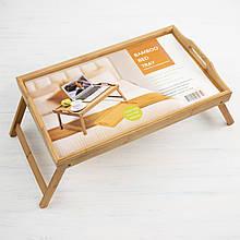 Столик для сніданку (для комп'ютера)
