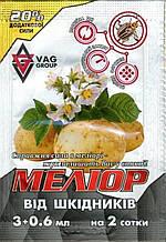 Мелиор от насекомых 3,6 мл Украина