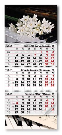 """Квартальний календар 2022 """"Нарцис"""", фото 2"""