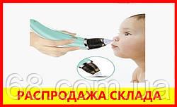 Аспиратор электрический соплиотсос   назальный Детский электронный аспиратор  WX 102 LITTLE BEES  p