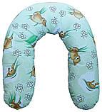 ТМ TAG Подушка для беременных, фото 5
