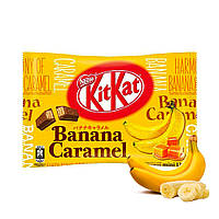 Батончики KitKat Banana Caramel limiten edition 12 mini