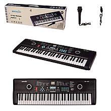 Дитячий орган синтезатор BD-600 з мікрофоном 61 клавіша