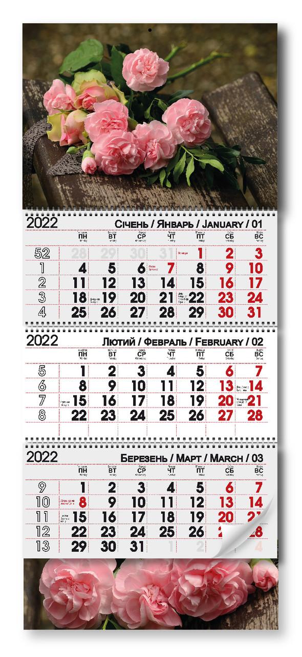 "Квартальний календар 2022 ""Роза"""
