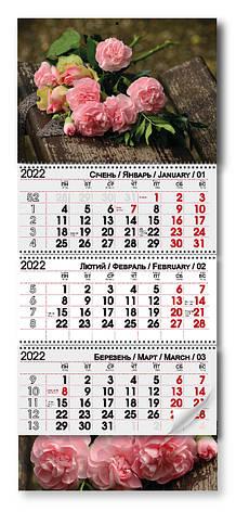 """Квартальний календар 2022 """"Роза"""", фото 2"""