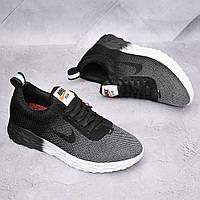 Мужские кроссовки Найк Nike Storm черные с градиентом