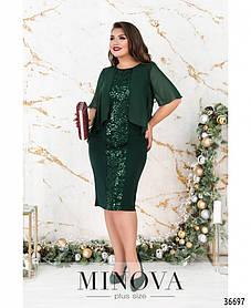 Красивое вечернее платье с прозрачной накидкой цвет Электрик Большой размер  54-64