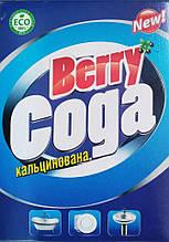 Кальцинированная сода в пачках по 700 грамм