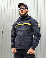 Куртка Ветровка непромокаемая ДСНС/ ГСЧС темно-синяя